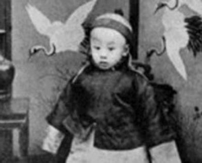 Keizer Pu Yi